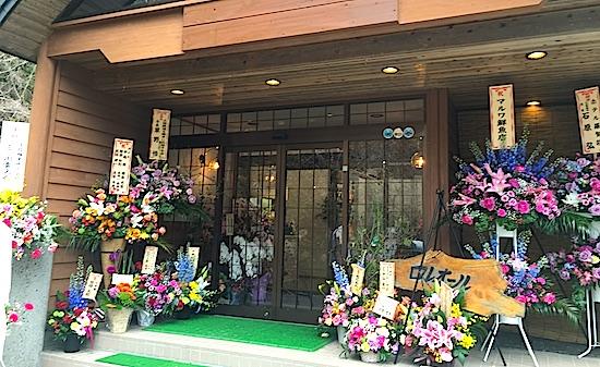 entrance0421