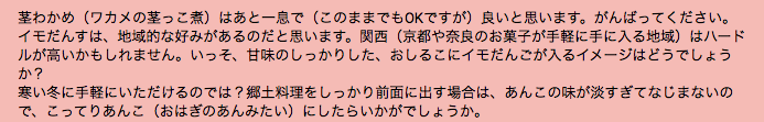 okyakusama_koe
