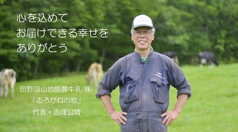 yamachi10