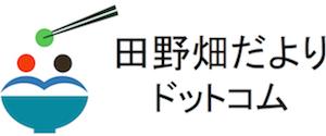 田野畑だより.com